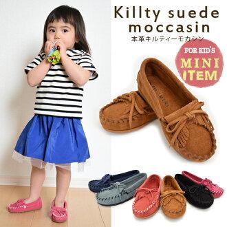 在父-子對 OK !易磨損與皮革麂皮絨 !不適宜蛇蠍女人孩子兒童鞋鞋的莫卡辛滑