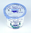ホリ乳業 腸内活性ヨーグルメイト ソフト 90g 20個入
