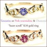 美しさと可愛さの絶妙ミックス。 【】 K10ピンクゴールド イエローゴールド ピンクトルマリン ・ タンザナイト ・ 天然ダイヤモンド ランダムハートデザインエタニティリング ・