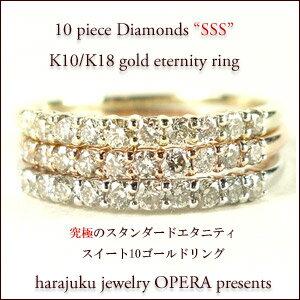 ダイヤモンドエタニティリング ゴールド イエロー ホワイト ダイヤモンド