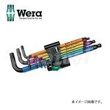 【在庫あり】[数量限定] Wera 950SPKL/9SM N マルチカラーヘックスキーセット 六角レンチセット 073593