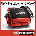 Facom (ファコム)おしゃれナイロンツールバッグ 工具箱 バッグ (小)