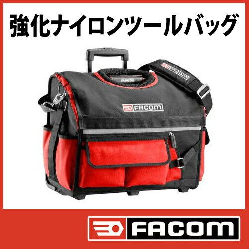 Facom (ファコム) キャスター付きナイロン ツールバッグ 工具箱 バッグ BS.20R
