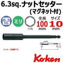 コーケン Koken Ko-ken 115G-100-10 ...