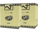 送料無料 ヘナ100%+木藍(100g)2個組 ◆天然染料、黒茶に染まりトリートメント効果も高めた...