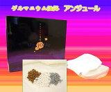 Anjul锗陶瓷浴缸[【】 ゲルマニウム温浴セラミックス アンジュール 【smtb-k】【w3】]