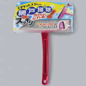 N47 エチケットブラシde網戸掃除(1コ入) 網戸を外さず簡単お手入れ! 日本シール