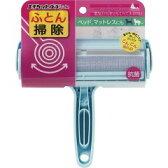 N77F エチケットブラシdeふとん掃除(1コ入) エコな布団用ハンディクリーナー
