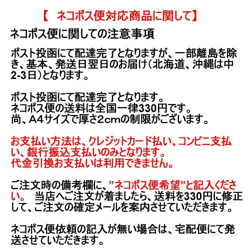 新幹線ハブラシセット E6系こまち SH-55...の紹介画像2