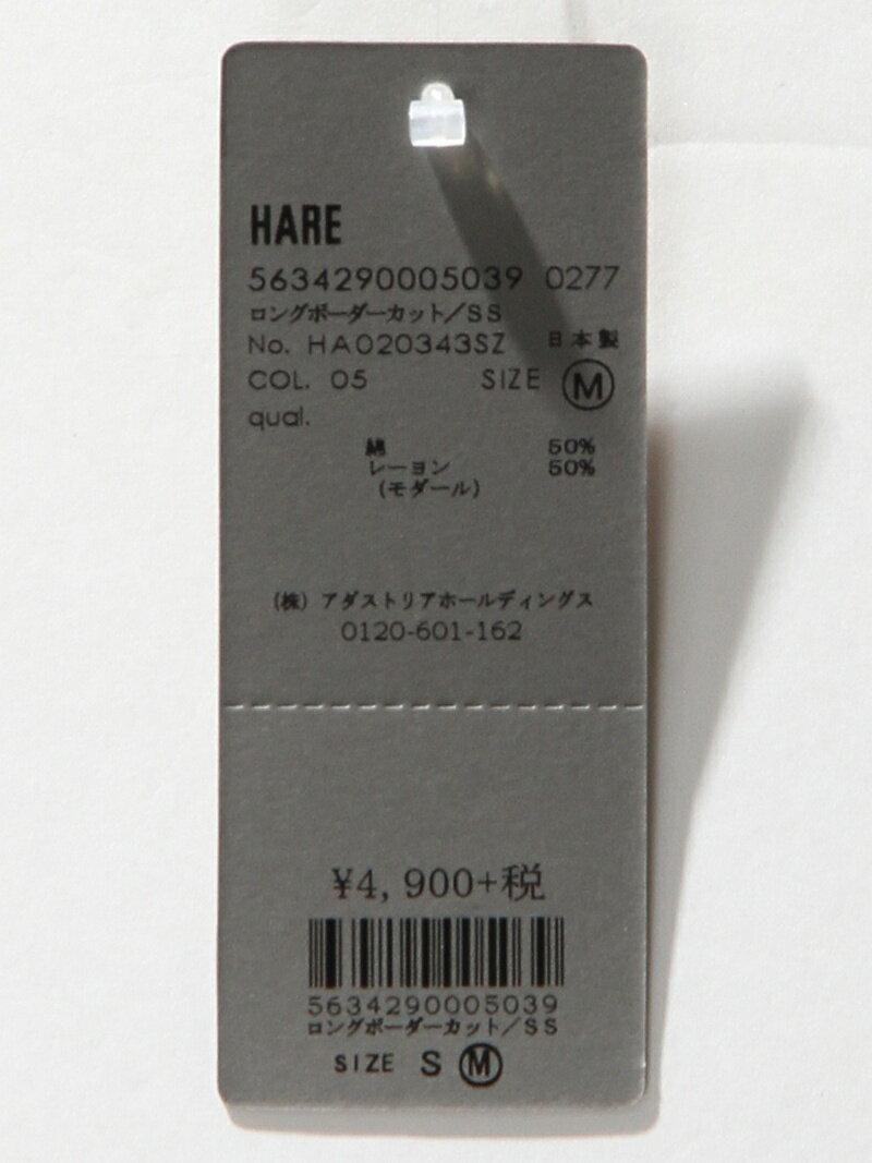 HARE メンズ カットソー ハレ HARE (M)ロングボーダーカット/SS ハレ カットソー【RBA_S】【RBA_E】