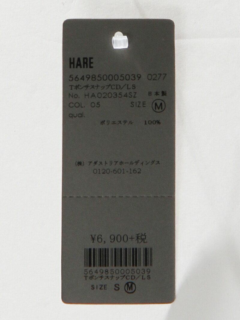 HARE メンズ カットソー ハレ HARE (M)TポンチスナップCD/LS ハレ カットソー【RBA_S】【RBA_E】