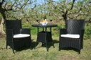 高級人工ラタン クッション付ガーデンテーブルチェアセットSunset.04 (3点) ブラック