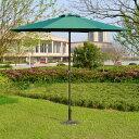 ベース付 ガーデンパラソル 幅270cm 日よけ  スタンド付 大きい 激安 撥水 ガーデンファニチャー シェード パラソル