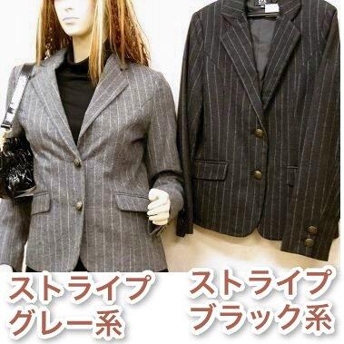 ストライプとツィードのおしゃれジャケット