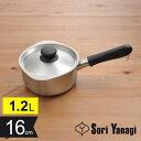 【 全品10%OFFクーポン 】 柳宗理 16cm ミルクパンふた付 つや消し 片手鍋 Sori Yanagi 【ギフト袋 対象】