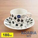 アラビア パラティッシ 180ml カップ&ソーサー ブラック ARABIA アラビア Paratiisi 180ml ブラックパラティッシ パラティッシ arabia アラビア black paratiisi パラティッシ カップ&ソーサー ブラックパラティッシ パラティシ