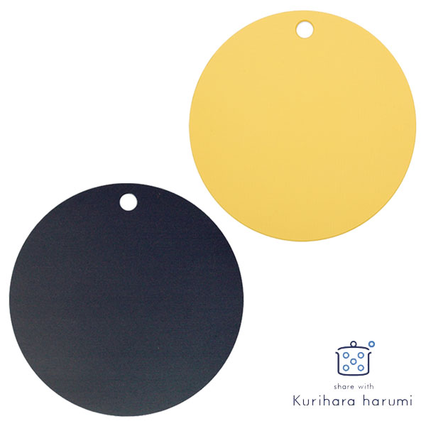 栗原はるみ share with Kuriharaharumi まな板 (丸) kurzzz