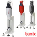 バーミックス bamix M300 スマートセット 0100030100 ホワイト bamzzz