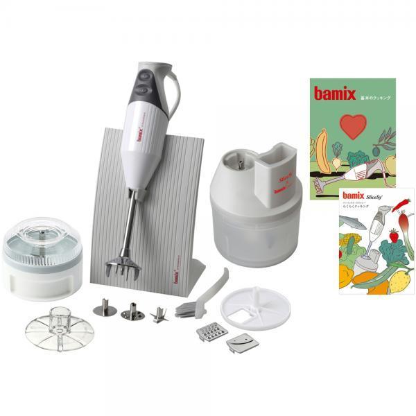バーミックス bamix M300 コンプリートセット 0100030400 ホワイト bamzzz