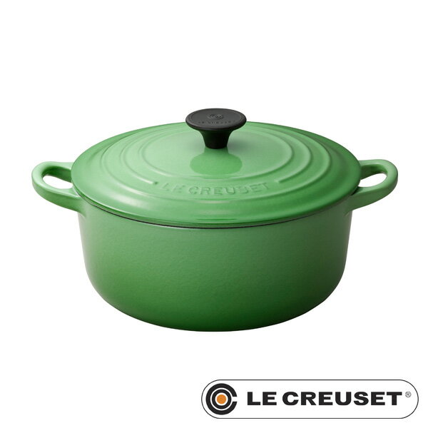 【30% OFF ル・クルーゼ ジャポン正規品】ルクルーゼ ココット・ロンド ココットロンド 22cm ローズマリー COCOTTE RONDE leccoc アウトレット ル・クルーゼ LE CREUSET