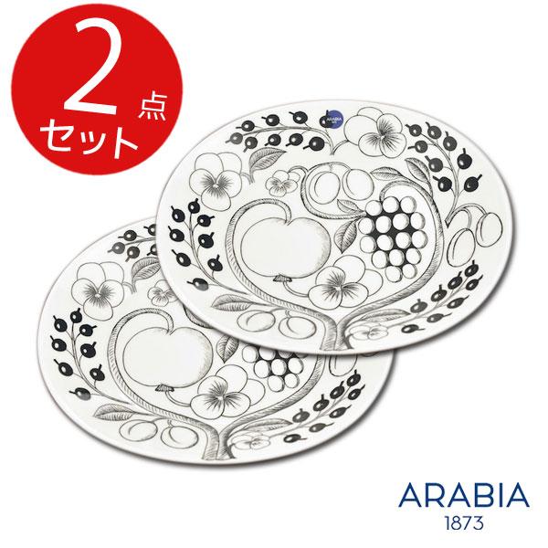 アラビア パラティッシ ブラック オーバルプレート(楕円) 25cm 2枚セット ブラパラ 16NL-02 (BR1)