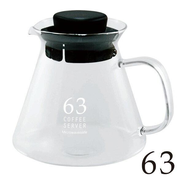 5/30(木)0時より【全品10倍】ロクサン ガラスコーヒーサーバー 720ml 63 0701-004 rokzzz【ギフト袋対象】