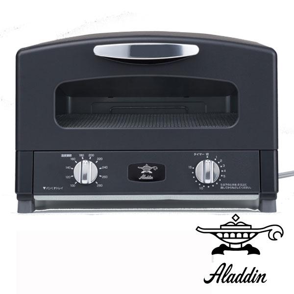 アラジン グラファイト グリル&トースター AET-G13N(K) 4枚焼き ブラック Aladdin alazzz レビューを書いてプレゼント対象商品