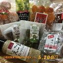 ギフト お菓子詰め合わせ 信州 銘菓 名産品 詰め合わせ セット 敬老の日