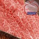 家庭用 自宅用 信州牛 りんご和牛 焼肉 家庭用500g(霜降り肉250g 赤身肉250g)