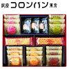 焼き菓子セットのイメージ