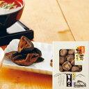 ショッピングビタミンd ギフト 九州産天日処理どんこ椎茸 SE1-317-5 ランキング 人気商品 香典返し