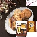 ショッピングナッツ アンナの家 キルティング SE0-307-1 人気商品 ギフト 洋菓子