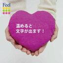 【SALE★540円】メッセージクッション バレンタインデー...