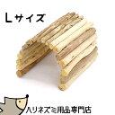 ペットナチュラルバー Lサイズ【stock-asnr】