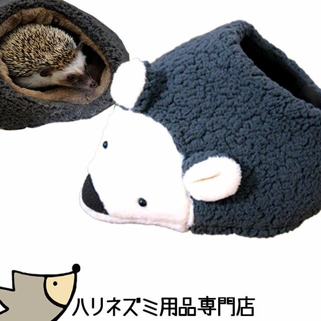 はりねずみんみん共和国オリジナル ハリネズミ専用寝袋03 ぬいぐるみ風