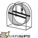 SANKO メタルサイレント32 ホイール 回し車 三晃商会 サンコー【stock-asnr】