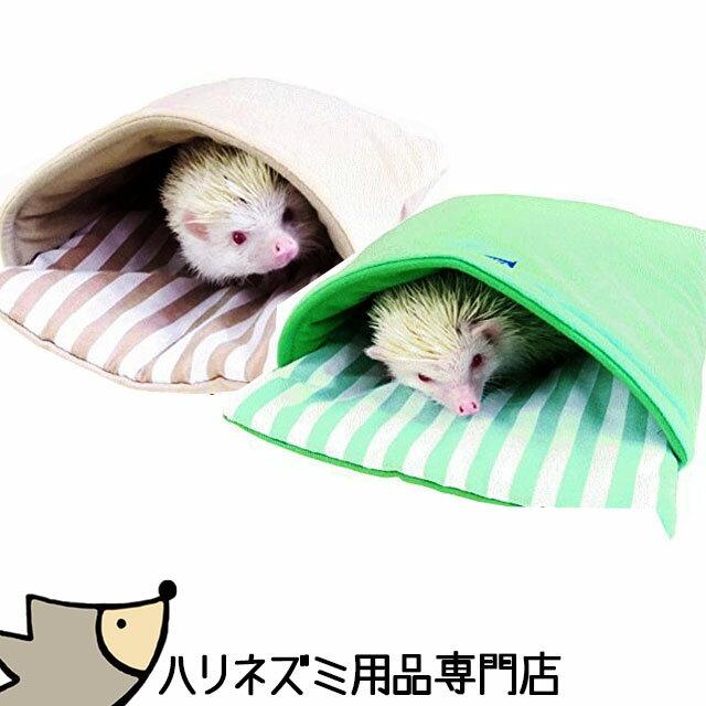 レインボー もぐって寝ぶくろ 小動物用ハウス【stock-asnr】