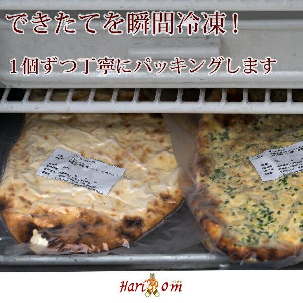 【garlic nan3】ガーリックナン 3枚セットの紹介画像3