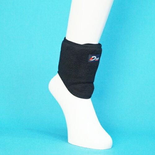 《捻挫予防用》冷え性 むくみ【発熱ウォーマー足くび用】足首サポーター