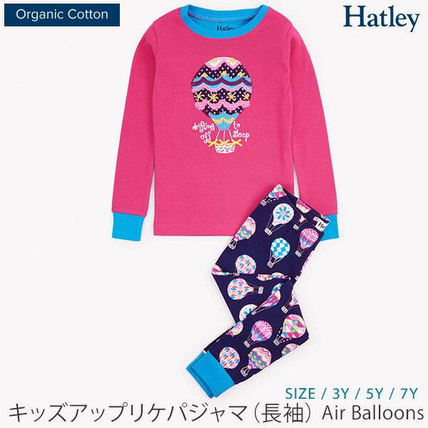 Hatleyオーガニックコットンキッズアップリケパジャマ(長袖)AirBalloons|キッズ長袖パ