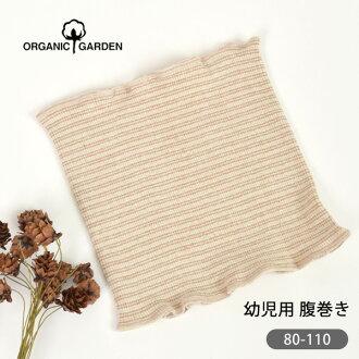 有機棉嬰兒腹卷彩色棉邊境有機花園 (有機棉有機花園腹卷嬰兒腹卷有機棉有機花園腹卷嬰兒兒童的腹部帶)