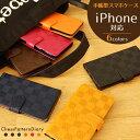 iPhone7ケース iPhoneケース スマホケース スマホカバー 手帳型 iPhone7Plus iPhone6s iPhone6Plus iPhone6 iPhoneSE iPhone5s iPhone5c iPhone5 アイフォン7プラス アイフォン7 アイフォン6 アイフォンSE アイフォン5c アイフォン5