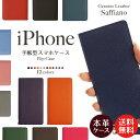 iPhoneXS iPhoneXSMax X iPhone8 iPhone8Plus iPhone7ケース iPhoneケース スマホケース 手帳型 新型 本革 iPhone6s iPhone6 iPhoneSE iPhone5s iPhone アイフォン8 アイフォン7 アイフォン6 アイフォンSE スマホカバー 左利き 右利き