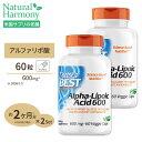 2個セットアルファリポ酸 600mg 60粒/サプリ/サプリメント/ダイエット・健康/サプリメント/美容サプリ/アルファリポ酸配合/タブレット・カプセルタイプ