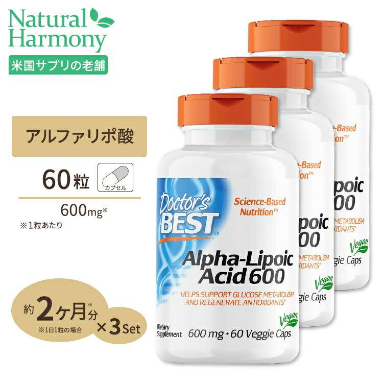 3個セットベストアルファリポ酸600mg60粒/サプリ/サプリメント/ダイエット・健康/サプリメント