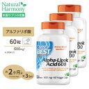 3個セットベスト アルファリポ酸 600mg 60粒/サプリ/サプリメント/ダイエット・健康/サプリメント/美容サプリ/アルファリポ酸配合/タブレット・カプセルタイプ