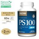 【全品ポイントUP★12日17:00〜】PS100(ホスファ...