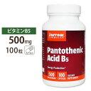 ビタミンB5 パントテン酸カルシウム 500mg 100粒ダ...