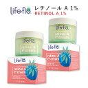 送料無料 [2個セット]レチノールA 1% アドバンスド・リバイタリゼーションクリーム 1.7oz (50 ml)ライフフロー ヘルス(Life Flo Health)