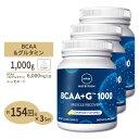 3個セット BCAA(お得サイズ1kg)《154回分×3個》 パウダー MRM BCAA Lグルタミン レモネードHMB BCAA バリン ロイシン イソロイシン 送料無料 お得サイズ